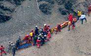 سرنگونی یک دستگاه اتوبوس در پرو/۴۰ تن کشته و زخمی شدند