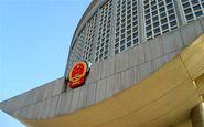 هشدار چین به آمریکا نسبت به مداخله در تایوان