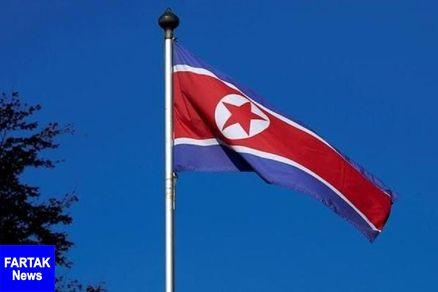 کره شمالی بر تقویت توان دفاعی خود تاکید کرد