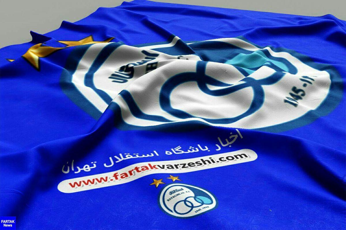 کلینیک باشگاه استقلال اعلام کرد؛ 2 استقلالی به کرونا مبتلا شدهاند
