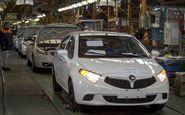 ضوابط هیات تعیین و تثبیت قیمتها مرجع تعیین بهای خودرو است