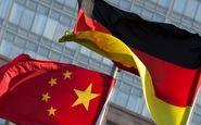 آلمان چین را به جاسوسی از مقامات برلین متهم کرد