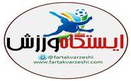 ورزش کرمانشاه ازحواشی تا خبرهای داغ