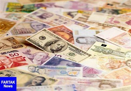 قیمت روز ارزهای دولتی ۹۷/۰۹/۱۳ مدار ۲۲ ارز افزایشی شد