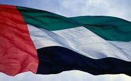 اعمال تغییرات در ساختار دولت امارات در پی شروع کرونا