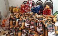 توزیع ۵۰ بسته غذایی و بهداشتی در بین نابینایان نیازمند کرمانشاهی به مناسبت دهه کرامت