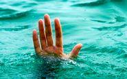 رودخانه ارمند لردگان دو جوان را به کام مرگ کشاند