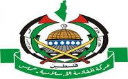 بیانیه جنبش حماس پیرامون نشست اتحادیه عرب در مورد معامله قرن
