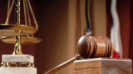 با حکم تعزیرات حکومتی؛ تخلف یک شرکت وارد کننده کالا در چابهار محرز و محکوم شد