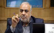 وضعیت تورم در استان کرمانشاه نگرانکننده است