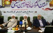 رابطه با صفای ایران و عراق تحت هیچ عنوان نباید آسیب ببیند