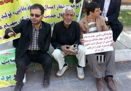 مخالفت لاریجانی با اختصاص ۲۵ میلیارد تومان به کارکنان سهام عدالت