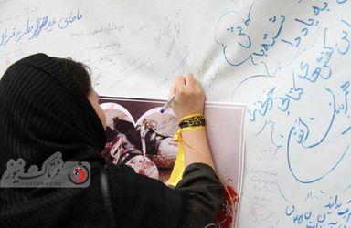 مراسم بزرگداشت شهدای مکتب سیدالشهدا کابل