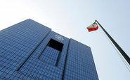ریسکهای عملیات بازار باز برای بانک مرکزی
