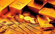 قیمت طلا، قیمت دلار، قیمت سکه و قیمت ارز امروز ۹۹/۰۳/۰۷| ریزش قیمت دلار و سکه/ فروشندهها زیاد شدند