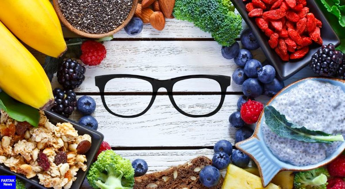 سلامت چشم و ویتامین های اثر گذار بر آن