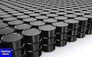 قیمت جهانی نفت امروز ۱۳۹۷/۱۱/۰۱