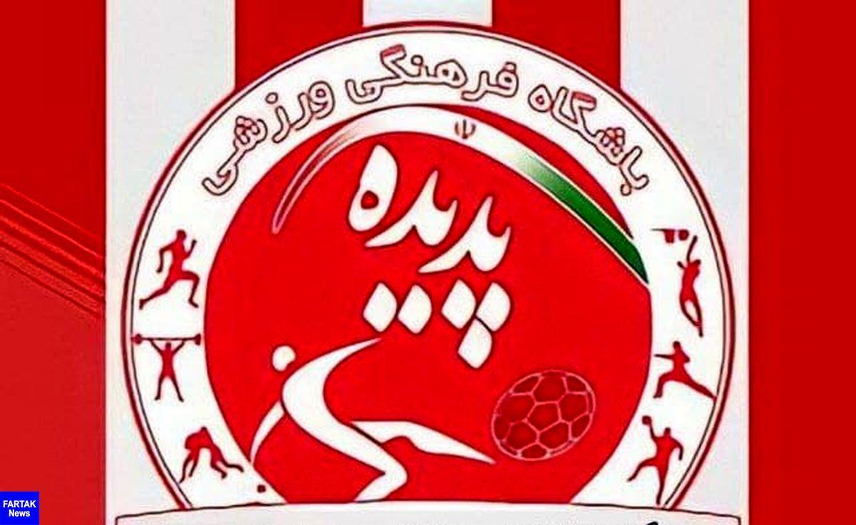 ردپای  رئیس  فدراسیون  فوتبال  در  پرونده  مالکیت  پدیده؛  رای  به  ازای دریافت  پنل  مدیریت