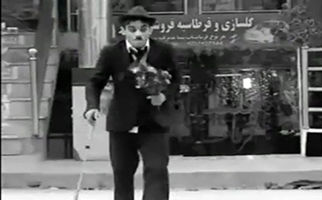 با چارلی چاپلین افغانستان آشنا شوید + فیلم