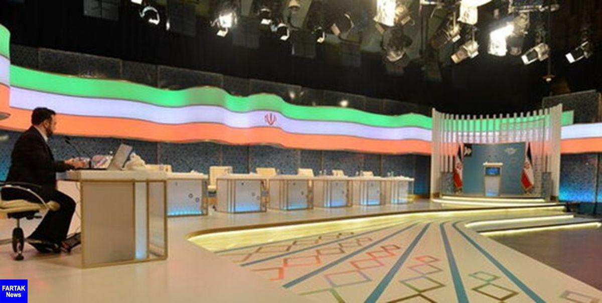 جزئیات برگزاری نخستین مناظره نامزدهای انتخابات ریاست جمهوری ۱۴۰۰