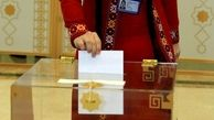 حضور 90 درصدی شهروندان ترکمنستان در انتخابات بین پارلمانی و شوراها