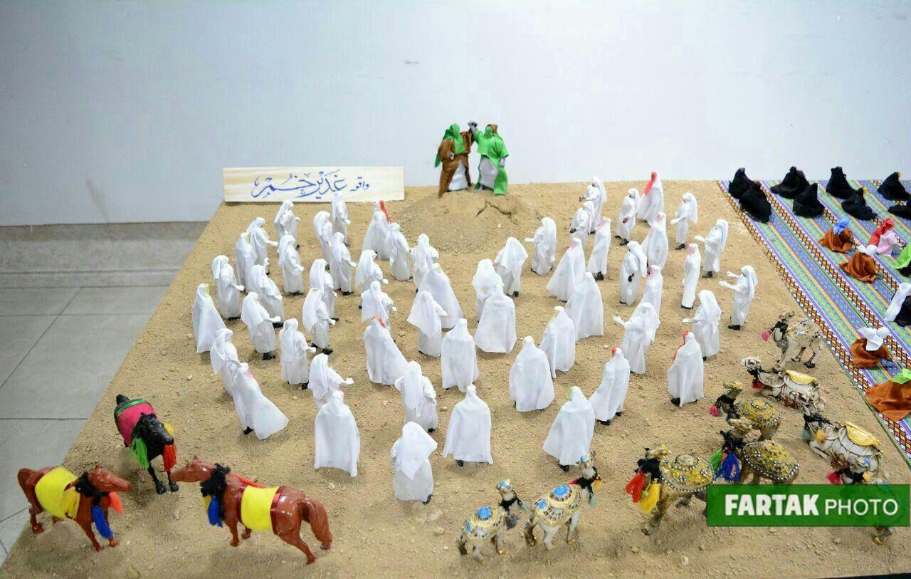 نمایشگاه روایت مینیاتوری از غدیر تا شام