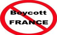 حماس خواستار تحریم کالاهای فرانسوی شد
