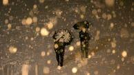 فعالیت سامانه بارشی در آذربایجان شرقی از ظهر روز پنج شنبه
