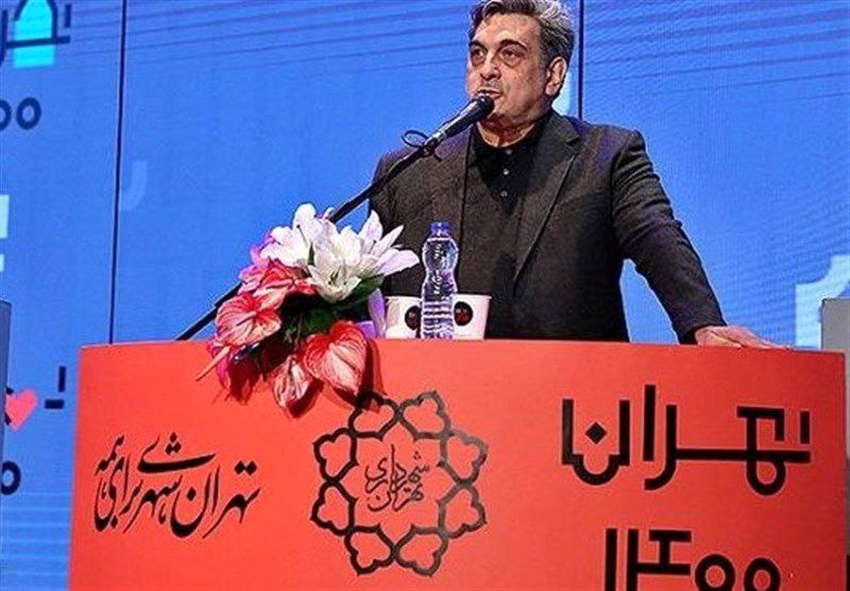 لوگوی تهران ۱۴۰۰ با فاکتور ۱ میلیارد و ۶۰۰ میلیون تومانی و عکسالعمل شهردار پایتخت