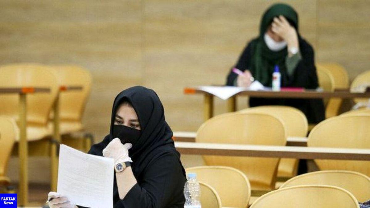 اطلاعیه وزارت علوم درباره آزمون استخدامی فرزندان شاهد و جانبازان