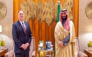 استقبال سفیر آمریکا در ریاض از آتشبس ائتلاف سعودی-اماراتی در یمن