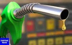 جدیدترین قیمت FOB بنزین و فرآوردههای نفتی اصلی اعلام شد+جدول