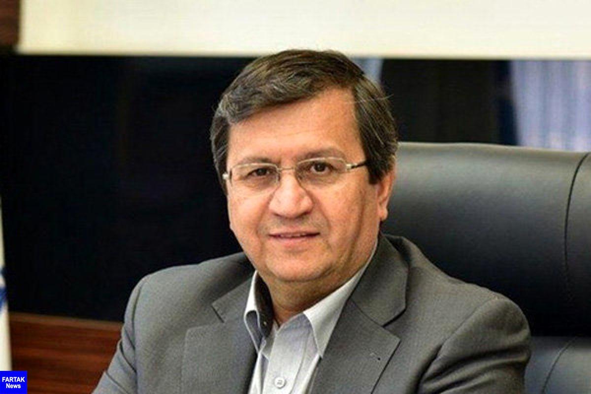 همتی: بانک مرکزی تمام تلاش خود را برای مهار تورم بکارگرفته است