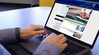 ثبت نام و انتخاب رشته های بدون آزمون کاردانی پیوسته دانشگاه آزاد آغاز شد