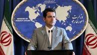واکنش سخنگوی وزارت خارجه ایران به تحریم ظریف در شبکههای اجتماعی