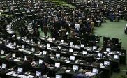 نشست هیأترئیسه با رؤسای کمیسیونهای تخصصی مجلسی فردا برگزار میشود