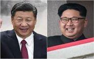 تبریک رهبر کرهشمالی به انتخاب مجدد شی جینپینگ