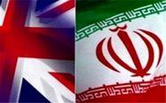جلسه دادگاه رسیدگی به پرونده بدهی انگلیس به ایران به تعویق افتاد