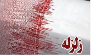 زمین لرزه شدید در کرمان