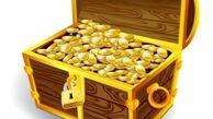 پذیره نویسی چهارمین صندوق طلا آغاز شد
