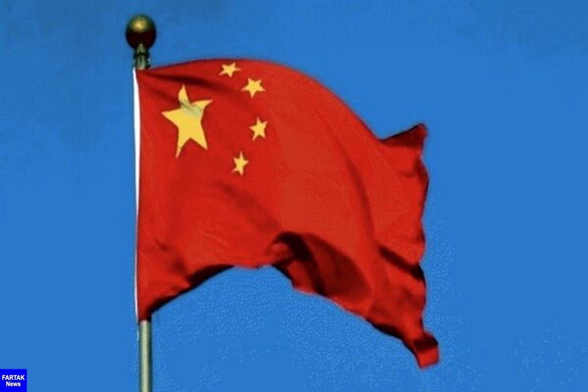 چین خواستار احترام به حاکمیت و تمامیت ارضی سوریه شد