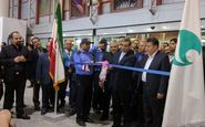 نمایشگاه بین المللی نفت و انرژی در کیش گشایش یافت