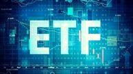 افزایش ۱۰ درصدی تخفیف واگذاری سهام دولت در قالب ETF