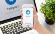 عرضه قابلیت های جذاب در نسخه جدید تلگرام