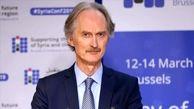 سازمان ملل: به توافق برای تشکیل کمیته قانون اساسی سوریه نزدیک هستیم
