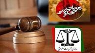 جریمه میلیاردی عامل عرضه خارج از شبکه گوشت منجمد توسط تعزیرات حکومتی همدان