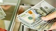 قیمت خرید دلار در بانکها امروز ۹۷/۰۷/۲۹