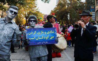 مراسم شادپیمایی در خیابان های همدان  + تصاویر