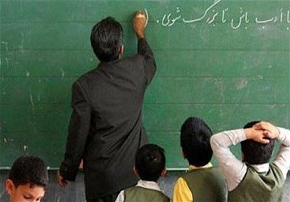 جذب معلم تنها از طریق دانشگاه فرهنگیان و شهید رجایی