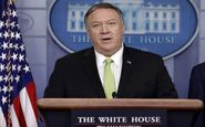 تهدید آمریکا علیه دیوان لاهه بابت تحقیق درباره جنایت صهیونیستها